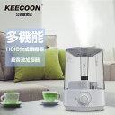 【ポイント10倍】KEECOON 超音波加湿器 電解水生成機能付き 卓上加湿器 次亜塩素酸水生成器+噴霧器 ウイルス対策 イン…