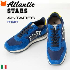 アトランティックスターズ メンズ スニーカー イタリア製 Atlantic STARS ANTARES アンタレス おしゃれ 厚底 カジュアル 本革 ブランド 軽量 青 ネイビー 春 夏 秋 疲れない 通気性 スエード メッシ