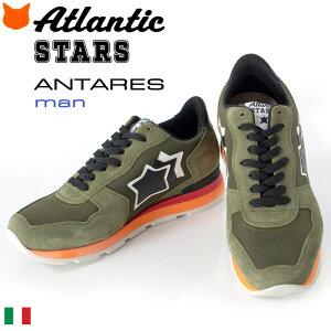 アトランティックスターズ メンズ スニーカー イタリア製 Atlantic STARS ANTARES アンタレス おしゃれ 厚底 カジュアル ブランド カーキ モス グリーン 春 夏 秋 疲れない 通気性 スエード メッシ