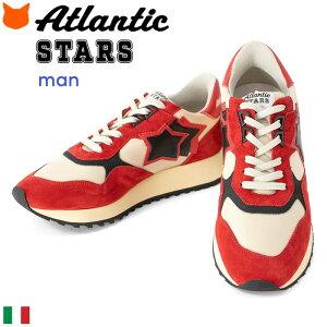 イタリア製 スニーカー メンズ Atlantic STARS アトランティックスターズ DRACO ドラコ おしゃれ 厚底 カジュアル 本革 ブランド 軽量 レッド ブラック 赤 春 夏 秋 疲れない 通気性 スエード メッ