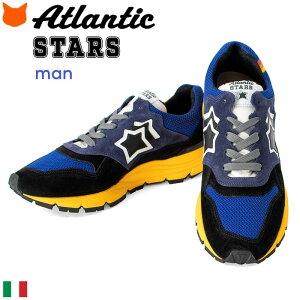 イタリア製 スニーカー メンズ Atlantic STARS アトランティックスターズ POLARIS ポラリス おしゃれ 厚底 カジュアル 本革 ブランド 軽量 ブルー イエロー 青 黄色 春 夏 秋 疲れない 通気性 スエー