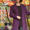 For the wearing that 100% of Cali marl Calimar Italy wool (wool) lap cardigans long knit cardigan is elegant, it is / black / black / gray / with a product made in higher-grade Italy in / autumn in / bulky lady's / long shot / cardigan / long shot cardig