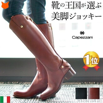 Shinfulife | Rakuten Global Market: Italian brand Capezzani ...