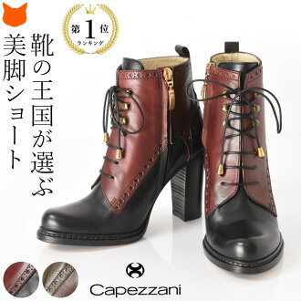 Capezzani Oxford Short boots/ shoemaker Maizon brand/ Booties/ ankle boots/ thick heel/ 9cm/ leather/ Made in Italy/ Import/ black/ brown/ Women/ Shoes