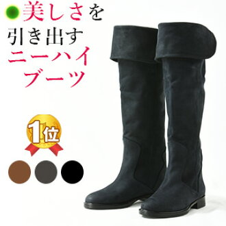CORSO ROMA9 nubuck leather boots/ best quality/ knee high boots/ heel/ 3 seasons spring, summer, autumn shoe/ rael leather/ long boots/ lapel/ 2WAY/ Lady's/ suede/ brown/ black