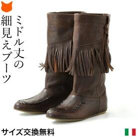 コルソローマ 9 ブーツ フリンジ 本革 ミドルブーツ CORSO ROMA 9|ローヒール 3cm 3センチ 疲れない 履きやすい ウエスタン お洒落 可愛い 靴 シークレットソール イタリア製 ブランド インヒール レザー ブラウン キャメル