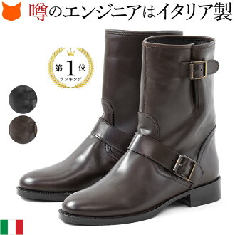 Corso Roma9 / FRYE/ new work/ regular article/ Lady's/ shoes/ brown/ tea/ black/ engineer boots/ made in Italy/ real leather/ spring/ belt