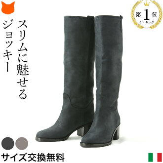 Corso Roma9 long boots/ Made in Italy/ which is made with the same workhop of Christian Louboutin/ Painless/ 6cm/ Jockey boots/ horse riding boots/ Formal/ Black/ gray/ round toe/ real Leather/ wedding/ Women/ shoes