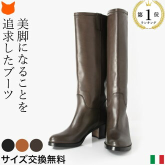 Corso Roma9 jockey long boots/ beautiful shoes/ lady's/ real leather/ 6cm heel/ black/ brown/ low heel/ made in Italy