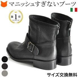 本革 エンジニアブーツ レディース コルソローマ 9 CORSO ROMA 9 イタリア製 ブランド ミニ丈 ショート |バックファスナー ローヒール 3cm 3センチ 疲れない レザー ワークブーツ 黒 ブラック 茶色 ブラウン グレー 靴 ブランド キレイめ 大きいサイズ クイーンサイズ