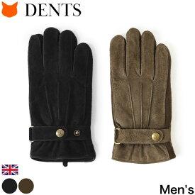 dents 手袋 デンツ グローブ メンズ スエード レザー 革 ビジネス 本革 革手袋 男性用 ニット レザーグローブ ブランド 黒 ブラック ブラウン 8 Mサイズ 8.5 Lサイズ 5-1617 Chester フリース ライナー 防寒 暖かい