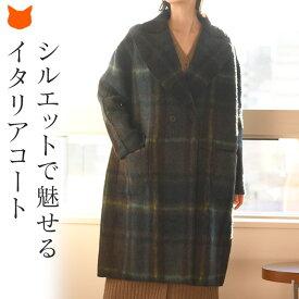 イタリア製 オーバーサイズ コート レディース 秋 冬 ウール きれいめ ロング 丈 膝丈 ブラウン ブルー グリーン アウター 大きいサイズ おしゃれ