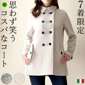 ショートコート ウール イタリア製 コート アウター レディース ショート丈 ジャケット きれいめ 秋 冬 春 軽い グレー ホワイト ベージュ