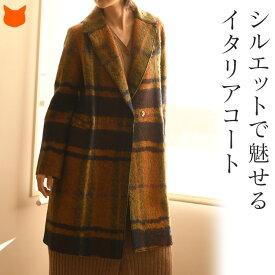 イタリア製 オーバーサイズ コート レディース 秋 冬 ウール きれいめ ロング 丈 膝丈 ブラウン オレンジ 赤 アウター 大きいサイズ おしゃれ