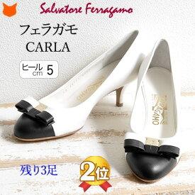 サルヴァトーレ フェラガモ パンプス CARLA Salvatore Ferragamo 靴 レディース 正規品 白 ホワイト 大きい サイズ 25cm 26cm
