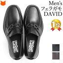 フェラガモ メンズ ローファー ビットモカシン Salvatore Ferragamo 正規品 ビジネス シューズ 靴 黒 ブラック ブラウン ガンチーニ 小さいサイズ 24cm 25cm 大きいサイズ 28cm