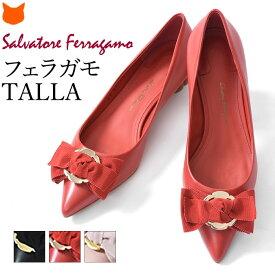 フェラガモ パンプス TALLA Salvatore Ferragamo レディース 正規品 ブランド リボン フラット パンプス ぺたんこ 靴 黒 ブラック 赤 レッド ピンク 大きいサイズ 25cm 26cm