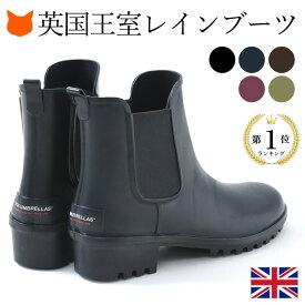 サイドゴア レインブーツ レディース 日本製 ショート ブーツ Fox umbrellas フォックスアンブレラズ 人気 ブランド ラバーブーツ 雨靴 防水 歩きやすい 履きやすい おしゃれ 梅雨 ネイビー 紺 ワイン レッド オリーブ カーキ 小さい サイズ 22cm 大きい サイズ 25cm