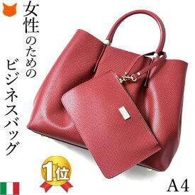 イタリア製 バッグ レディース 通勤 ビジネスバッグ 女性 本革 大容量 A4 赤 レッド ジャンニ ノターロ ハンドバッグ ショルダーバッグ 2way