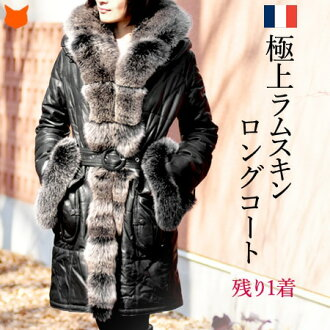 GIORGIO fur long coat/ From the French fashion state-of-the-art, the finest goatskin coat. GIORGIO fox fur long coat with belt Leather/ Fur/ leather coat/ Women/ Brand/ Favorite mouton coat