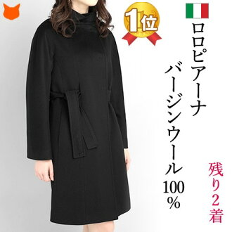 Shinfulife | Rakuten Global Market: Loro Piana coat women's Virgin ...