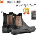 レインブーツ レディース サイドゴア ブランド おしゃれ ショート ブーツ 黒 ブラック igor イゴール 軽量 ラバー ブーツ 防水 雨 靴 通勤 雪 大きいサイズ 25cm 25.5cm