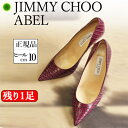 54f902e7aa5a Jimmy Choo ABEL high heel pump shoe  Choo247  heel pump  high-heel shoes  pin  heel  Lady s  black  shoes  new work  regular article  lizard  glossy moc  ...