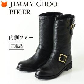 ジミーチュウ ショートブーツ エンジニア ブーツ レディース バイカー ムートン ファー ブラック 黒 JIMMY CHOO BIKER 正規品 ジミーチュー