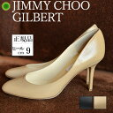 19d08dd0261f Jimmy Choo heel pump shoe  GILBERT  KID85  Choo247  beige  round toe   genuine leather  black  high-heel shoe  pointed toe  Lady s shoes  four circle  pump  ...