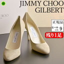 d6b3e61e024d JIMMY CHOO heel pump shoe  247 GILBERT  CHOO 247  high heel  stiletto   formal pump  8.5 cm  9 cm  Black  beige  suede  genuine leather  women s  regular ...