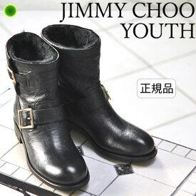 ジミーチュウ ショート ブーツ エンジニア ブーツ ムートン ファー レディース 黒 ブラック JIMMY CHOO YOUTH 正規品 ジミーチュー ゴツめ