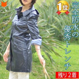 Lener trench coat/ France popular trench coat brand/ LENER/ WIMEREY trench coat/ golf/ raincoat/ water/ outer/ Women/ Waterproof/ France/ Import/ Stores/ Spring/ Fall/ white/ navy blue/ navy