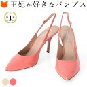 5111bcfe428f Pura Lopez brand shoes  Spanish Royal pump brand Pura Lopez  enamel high-heeled  pump shoes  almond toe  Women  formal  heel  9cm  genuine leather  patent   ...