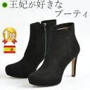スエード ブーツ レディース ショートブーツ ブーティー ブラック 黒 本革 ブランド プーラロペス ブーツ ヒール サイドジップ 大きいサイズ 25
