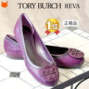 2eb8ea47412d Tolly Birch REVA (Reba   leva) ballet shoes   flattie   low heel   leather    flat   shoes   pumps   shoes   walk breathe    real leather   Lady s ...