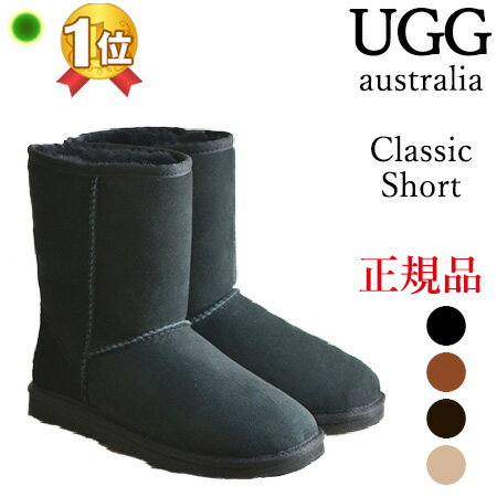 shinfulife ugg boots genuine ugg boots has been sold out quickly rh global rakuten com
