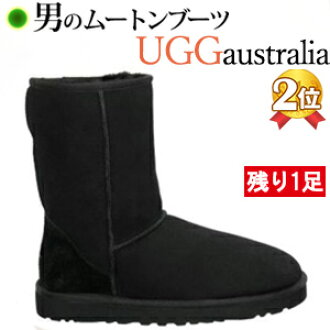 f6d4262c61e Ugg men's Sheepskin mouton boots/ No.1 brand/ sales record more than 5  years/ Ugg Australia/ classic/ short/ 5800/ genuine/ cleaning available/  BOA ...