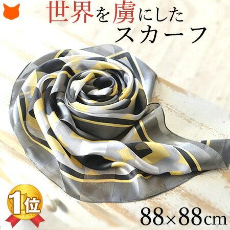 横浜 スカーフ シルク リピート サテン 日本製 正方形 大判 88x88 幾何学柄 | シルク100% シルク スカーフ 日本製 巻き方 結び方 バッグ 帽子 ベルト 敬老の日 母の日 誕生日 プレゼント 大判 パーティ ギフト ブランド シルクスカーフ