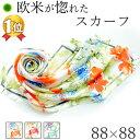 シルク スカーフ ポストソレジャット サテン 日本製 正方形 大判 88x88 花柄 横浜 スカーフ|シルク 100% シルク スカ…