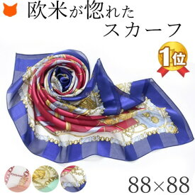 スカーフ シルク サテン 日本製 横浜スカーフ ブランド ネイビー ブルー ピンク グリーン 誕生日 プレゼント 妻 彼女 就職祝い 春 夏 シルク100%