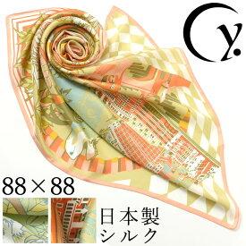 日本製 シルクスカーフ スカーフ シルク 大判 正方形 レディース ベルトショール ブランド 大きい 冷房対策 ピンク グリーン 誕生日 母 妻 プレゼント