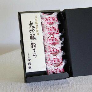 贈答用 大吟醸粕てらと信玄餅6個セット(カステラ、信玄餅) ギフト プレゼント 包装対応可 熨斗対応可 化粧箱