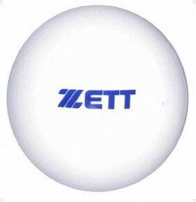 ゼット軟式用トレーニングボールティーバッティングやトスバッティングに!アイアンサンド入トレーニングバールBB350S6ヶセット