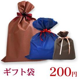 ギフト袋(包装紙・のし対応不可)【05P05Sep15】