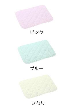 パシーマのふきん/pasima/龍宮/赤ちゃん快適/あんしん・安全/日本製/ガーゼ/キッチンタオル