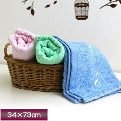【訳あり】ジャガード織(キノコ)ムジフェイスタオル/34×73cm/きのこ柄