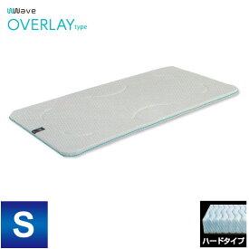 【送料無料】西川株式会社 Wwave ローズラジカル OVERLAYtype 〔S:11570244〕 (4E 6900 No.40) シングルサイズ100×200cm/ベッドの上に重ねて使う/敷きふとん/シャワーで洗濯OK/