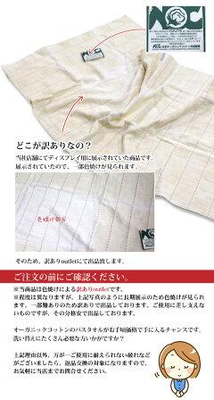 日本製!オーガニックコットン100%バスタオル(ガーゼ)