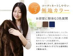 【送料無料】京都西川2枚合わせ毛布〔2NY5041〕【DR】無地カラーシングルロング150×210cm2枚合せポリエステル毛布寝具毛布あったかもうふブランケット