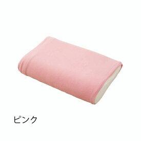 枕カバー ピロケース 消臭 抗菌 枕専門店が作った 無光触媒 エコキメラ のびのび まくら カバー で テンピュール の 低反発にも最適 綿100% サイズ 約 32×52cm 正規品